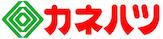 カネハツ食品株式会社